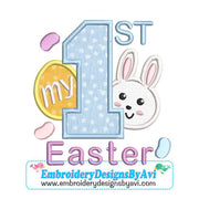 My First Easter Applique Machine Embroidery Design - Embroidery Designs By AVI