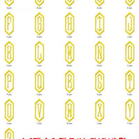 Diamond Style Single Initial Machine Embroidery Monogram Fonts Designs Set - Embroidery Designs By AVI
