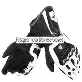 dainese Gloves M / White Dainese Full Metal Pro Gloves
