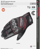 FirstGearMoto Gloves Red / M KOMINE GK 167 Motorcycle Gloves