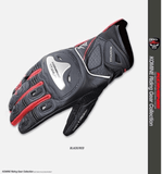 FirstGearMoto Gloves Red / M KOMINE GK 170 Motorcycle Gloves