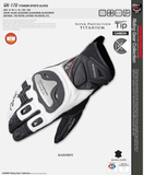 FirstGearMoto Gloves White / M KOMINE GK 170 Motorcycle Gloves