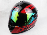 FirstGearMoto Helmets Red / M Kawasaki Motorcycle Full Face Helmet