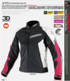 FirstGearMoto Jackets Pink / L KOMINE JK-079 Air Stream Mesh Jacket