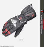 komine Gloves Red / M Komine GK-169 Titanium Racing Gloves Julius