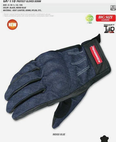 Komine GK-118 Protect Gloves DENIM