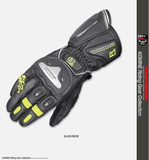 komine Gloves Yellow / M Komine GK-169 Titanium Racing Gloves Julius