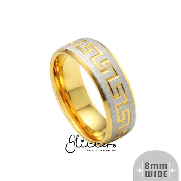 8mm Wide Stainless Steel Two-Tone Greek Key Accented Matt Finish Ring.-Glitters-New Zealand