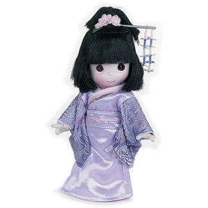 Masumi, Japan Children of the World, 9 inch doll