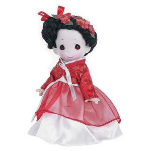 Hee Young - Korea, 9 Inch Doll