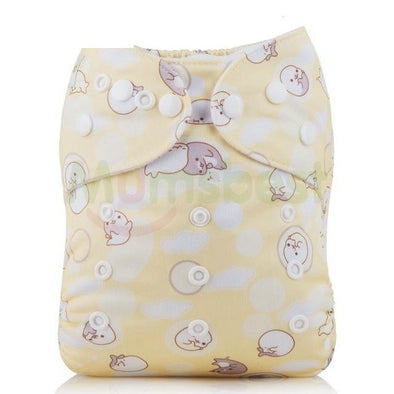 Baby One Size Adjustable Cloth Diapers