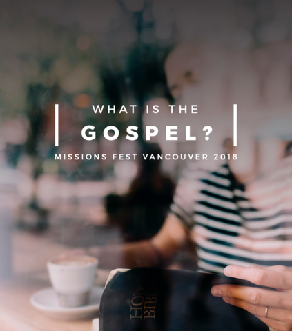 "2018 Conference ""What is the Gospel?"" – Plenary Speakers Audio Compilation"
