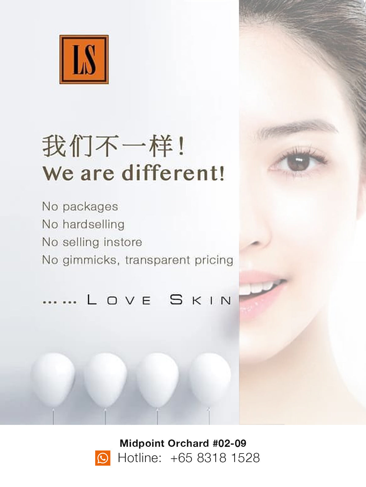 TRIAL Facial Treatment - 1x per CUSTOMER | FOR NEW CUSTOMERS ONLY