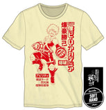 My Hero Academia Izuku Midoriya Men's Yellow T-Shirt Tee Shirt
