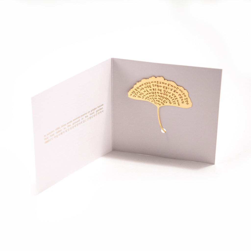 Ahae Ginkgo Leaf Bookmark