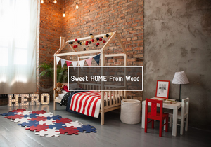Meet the brand - Sweet HOME From Wood