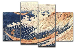 A Wild Sea at Choshi by Hokusai 4 Split Panel Canvas  - Canvas Art Rocks - 1