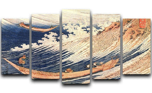 A Wild Sea at Choshi by Hokusai 5 Split Panel Canvas  - Canvas Art Rocks - 1