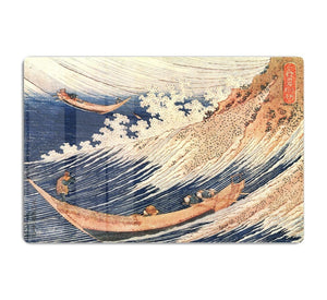 A Wild Sea at Choshi by Hokusai HD Metal Print