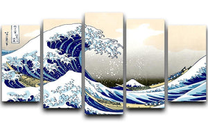 A big wave off Kanagawa by Hokusai 5 Split Panel Canvas  - Canvas Art Rocks - 1