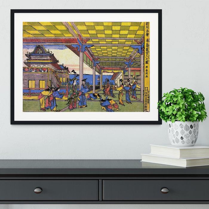 Advent of Urashima at the Dragon palace by Hokusai Framed Print