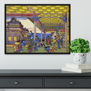 Advent of Urashima at the Dragon palace by Hokusai Framed Print - Canvas Art Rocks - 2