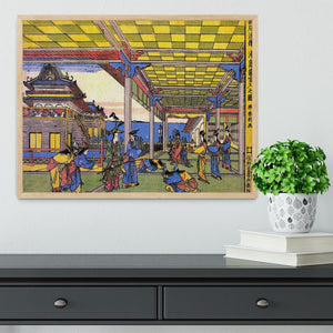 Advent of Urashima at the Dragon palace by Hokusai Framed Print - Canvas Art Rocks - 4