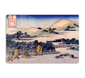 Banana plantation at Chuto by Hokusai HD Metal Print