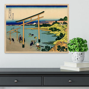 Bay of Noboto by Hokusai Framed Print - Canvas Art Rocks - 4