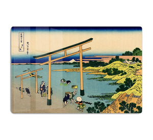 Bay of Noboto by Hokusai HD Metal Print
