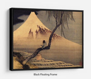 Boy in front of Fujiama by Hokusai Floating Frame Canvas