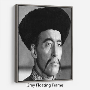 Christopher Lee in The Face of Fun Manchu Floating Frame Canvas - Canvas Art Rocks - 3