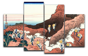 Climbing on Mt. Fuji by Hokusai 4 Split Panel Canvas  - Canvas Art Rocks - 1