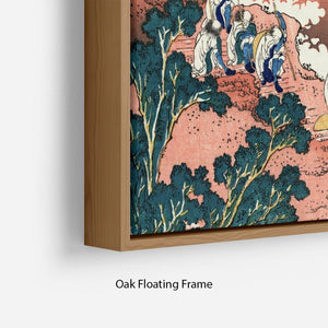 Climbing on Mt. Fuji by Hokusai Floating Frame Canvas