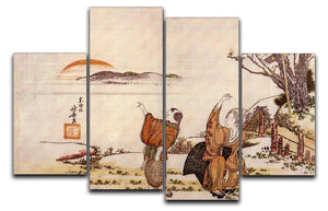 Crazy poetry by Hokusai 4 Split Panel Canvas  - Canvas Art Rocks - 1