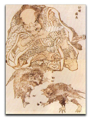Exodus by Hokusai Canvas Print or Poster  - Canvas Art Rocks - 1
