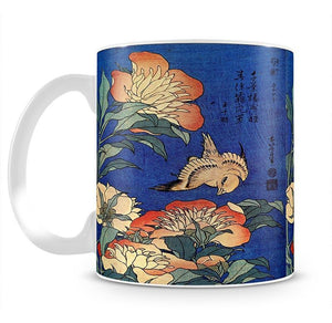 Flowers by Hokusai Mug - Canvas Art Rocks - 2
