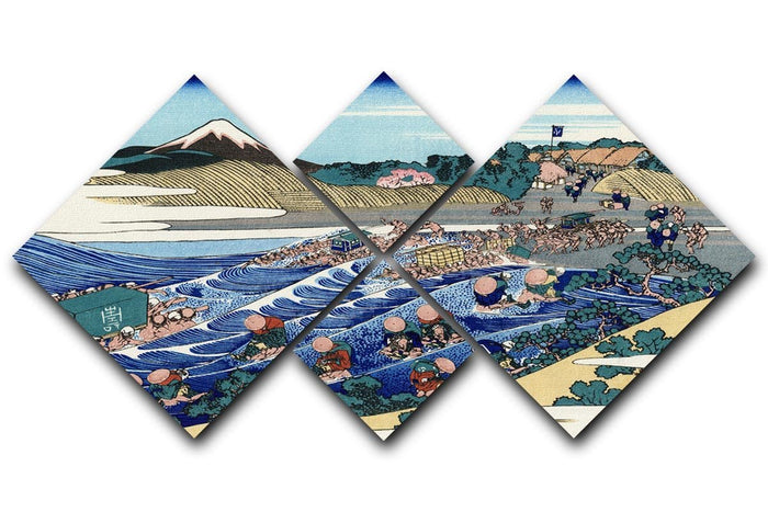 Fuji from Kanaya on Tokaido by Hokusai 4 Square Multi Panel Canvas