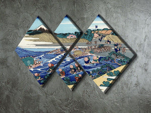 Fuji from Kanaya on Tokaido by Hokusai 4 Square Multi Panel Canvas - Canvas Art Rocks - 2