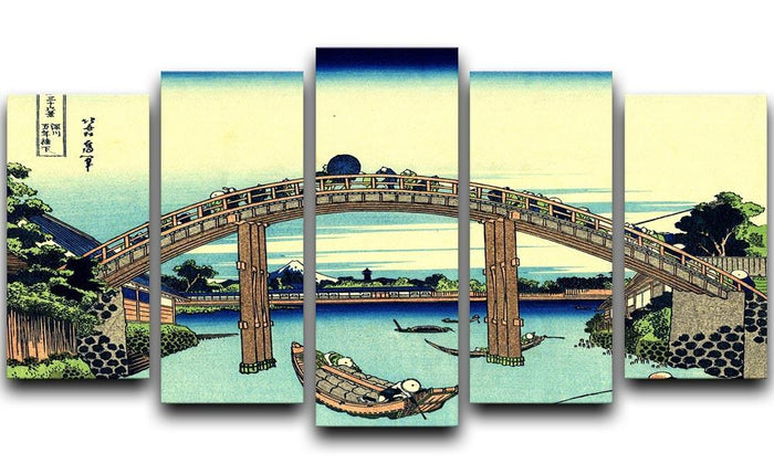 Fuji seen through the Mannen bridge by Hokusai 5 Split Panel Canvas