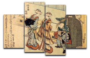 Lady by Hokusai 4 Split Panel Canvas  - Canvas Art Rocks - 1