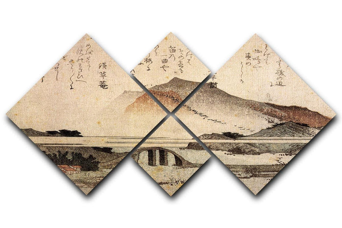 Mountain landscape with a bridge by Hokusai 4 Square Multi Panel Canvas