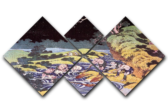 Ocean landscape by Hokusai 4 Square Multi Panel Canvas