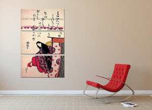 Poetess Ononokomatschi by Hokusai 3 Split Panel Canvas Print - Canvas Art Rocks - 2