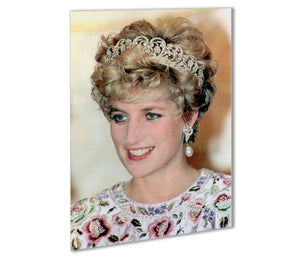 Princess Diana in a tiara at a dinner in Seoul South Korea Outdoor Metal Print - Canvas Art Rocks - 1