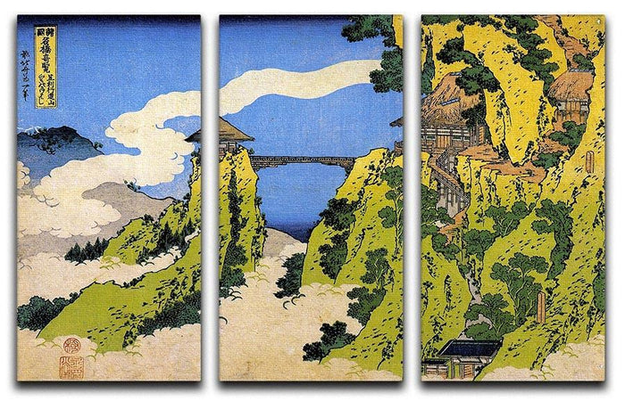 Temple bridge by Hokusai 3 Split Panel Canvas Print
