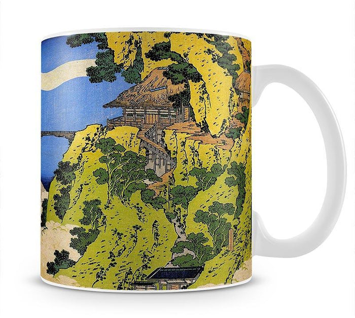 Temple bridge by Hokusai Mug