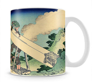 The Fuji from the mountains of Totomi by Hokusai Mug - Canvas Art Rocks - 1