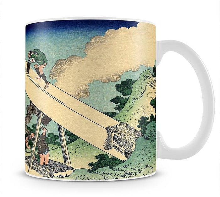 The Fuji from the mountains of Totomi by Hokusai Mug
