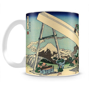 The Fuji from the mountains of Totomi by Hokusai Mug - Canvas Art Rocks - 2